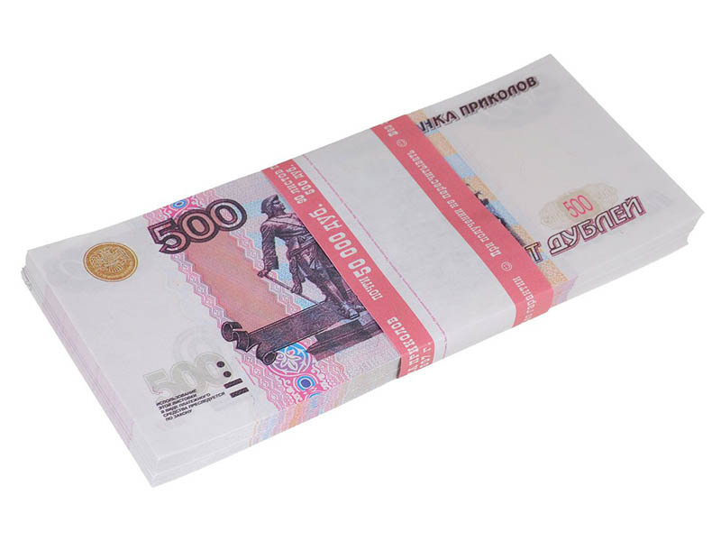 Эврика Забавная Пачка 500 рублей 89450