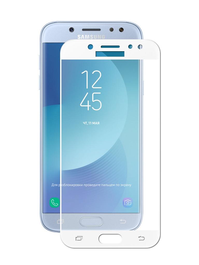 Аксессуар Защитное стекло LuxCase для Samsung Galaxy J5 2017 2.5D White Frame 77802