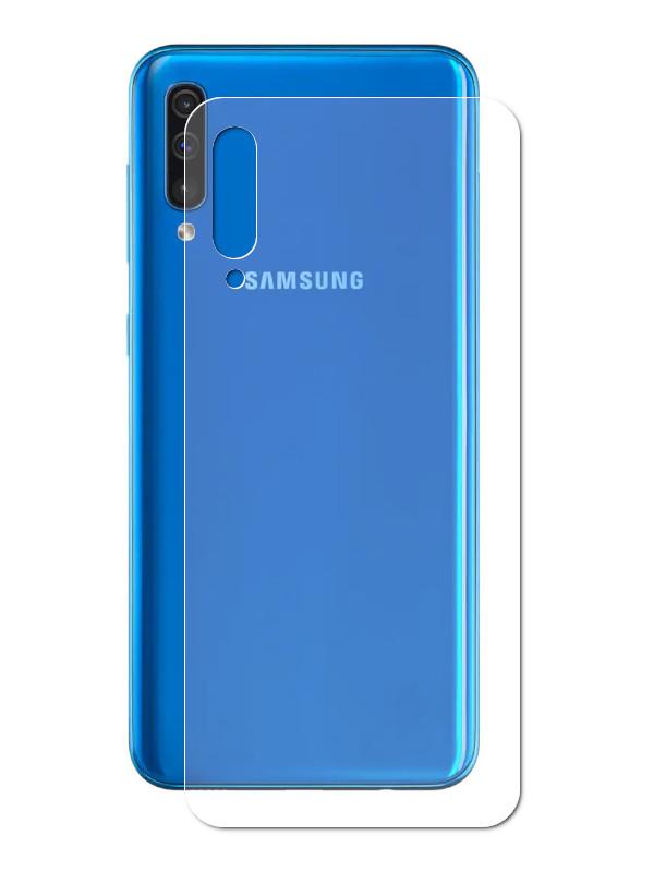 Защитная пленка Red Line для Samsung Galaxy A50 2019 SM-A505 Back УТ000017912
