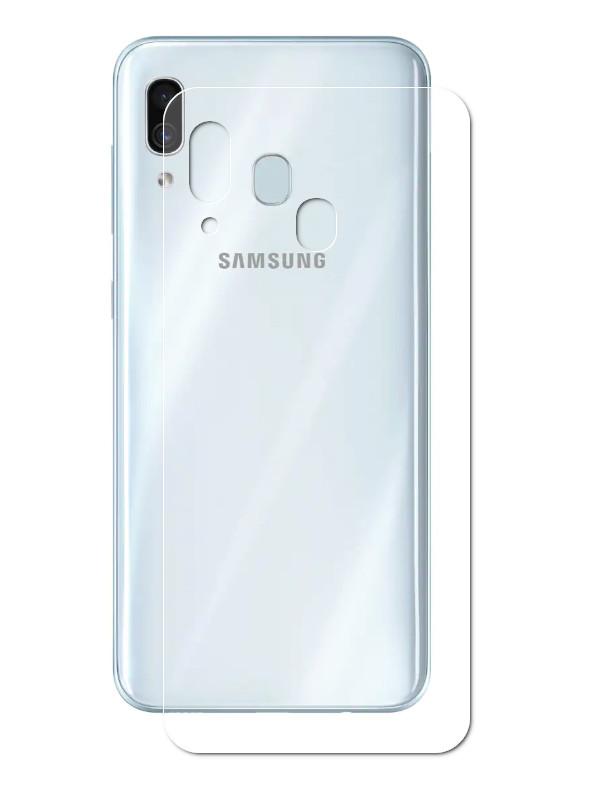 Аксессуар Защитная пленка Red Line Red Line для Samsung Galaxy A30 2019 SM-A305 Back УТ000017911 аксессуар чехол red line для samsung galaxy a30 a305 book type blue ут000017710