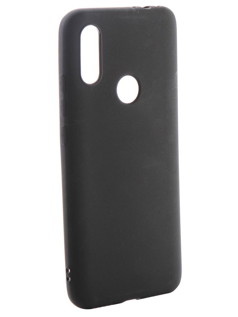 Аксессуар Чехол Neypo Soft Matte для Xiaomi Redmi 7 Black NST11603 аксессуар чехол xiaomi redmi 4x neypo supreme black nsb3292