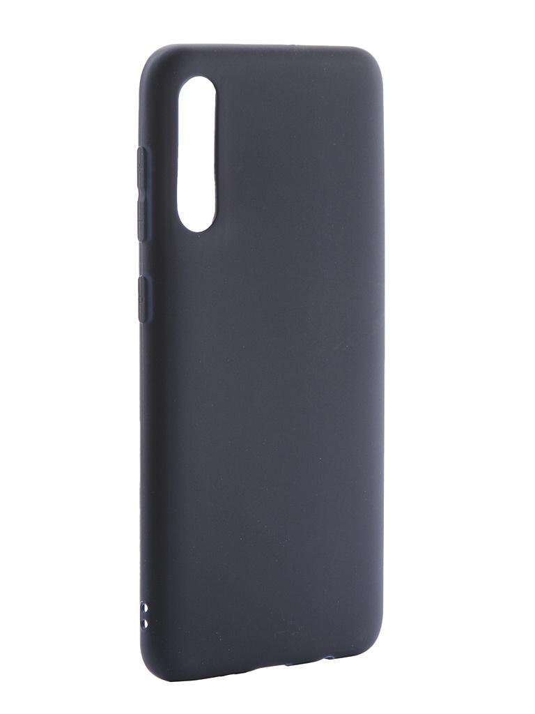 Чехол Neypo для Samsung Galaxy A50 2019 Soft Matte Silicone Dark Blue NST11697