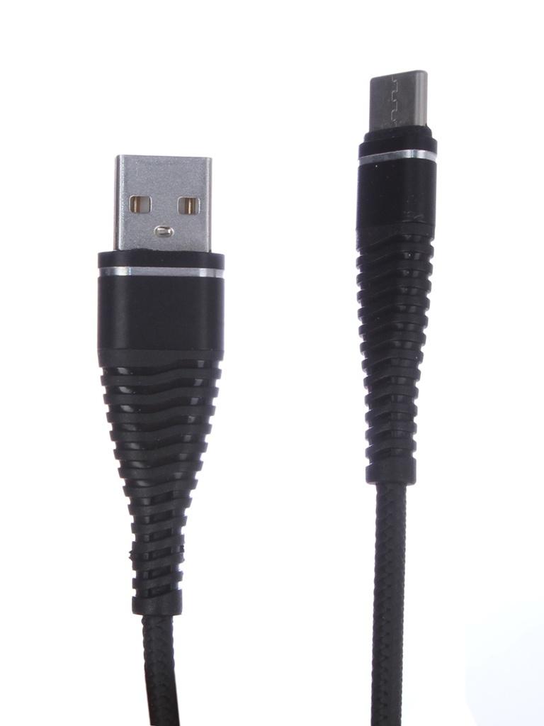 Аксессуар Palmexx USB Type-C Fast Data Cable PXX03 Black PX/CAB-USBC-X03-BLK