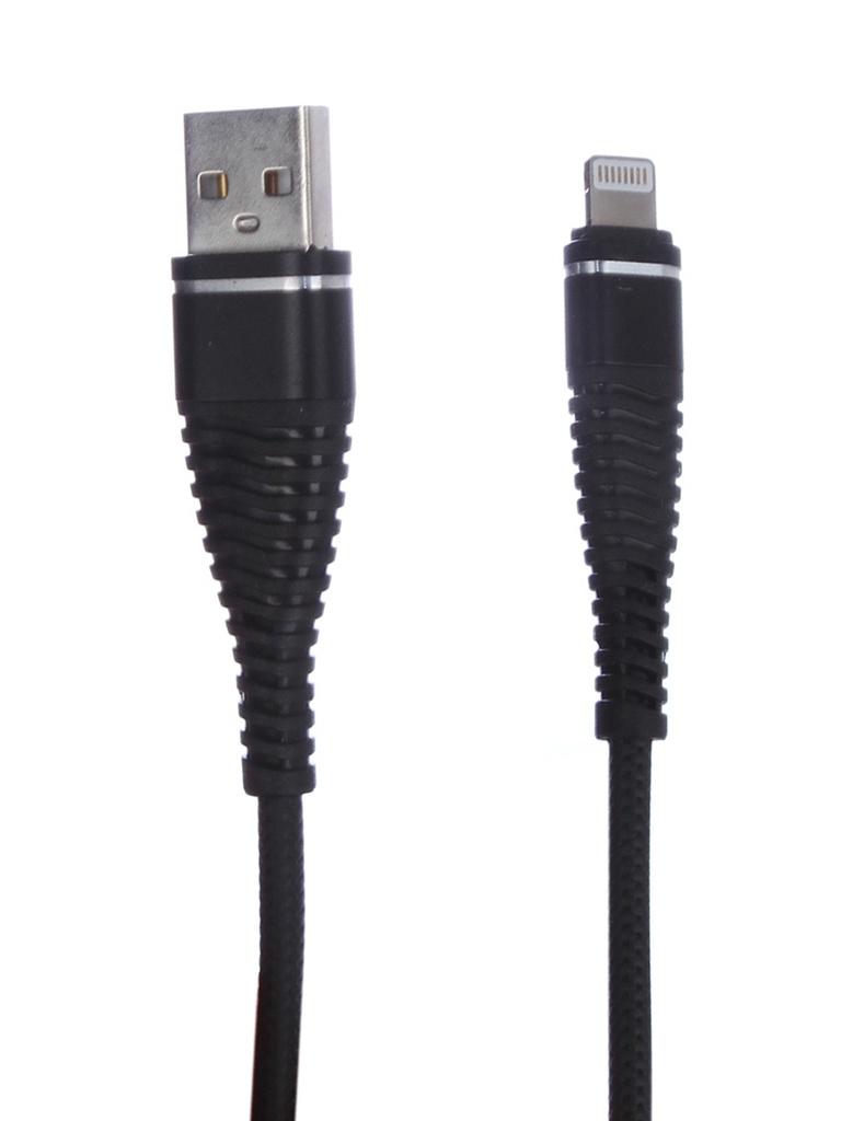 Аксессуар Palmexx Lightning Fast Data Cable PXX03 Black PX/CAB-LIGHT-X03-BLK аксессуар palmexx lightning hdmi px cab light hdmi