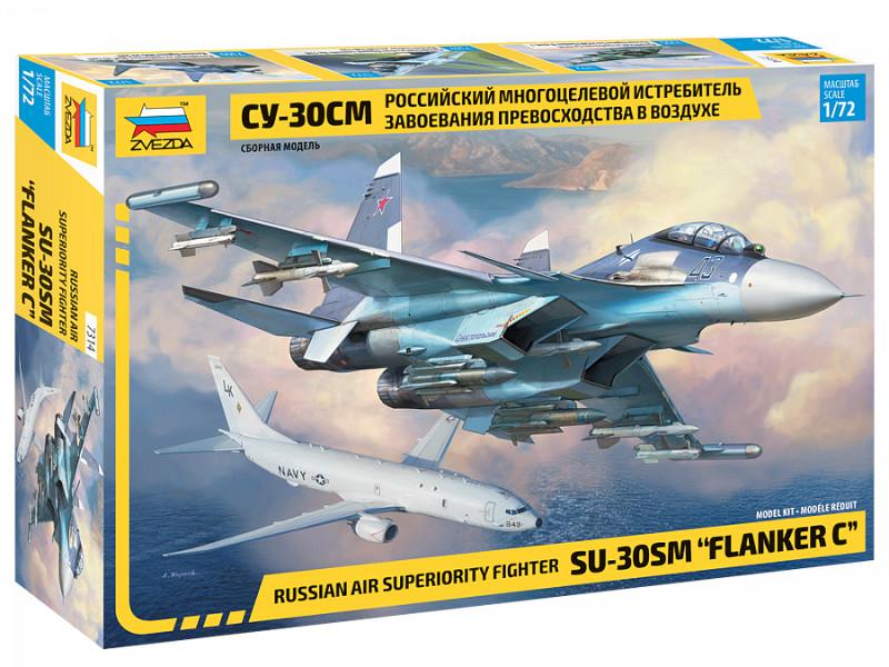 Сборная модель Zvezda Российский многоцелевой истребитель Су-30СМ 7314