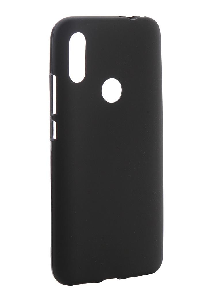 Аксессуар Чехол Svekla для Xiaomi Redmi 7 Silicone Black SV-XIR7-MBL