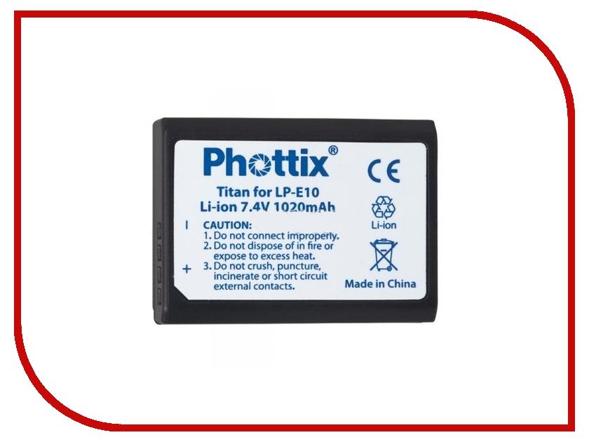 Аккумулятор Phottix LP-E10<br>