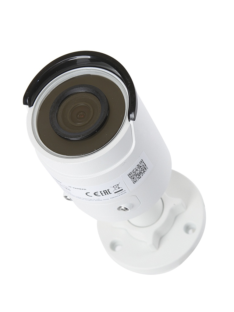IP камера HikVision Bullet DS-2CD2063G0-I 2.8mm