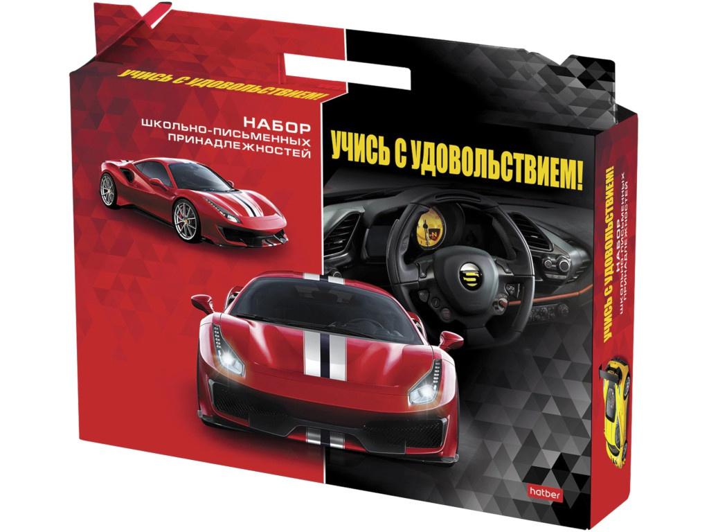 Hatber Набор для Первоклассника Спортивные машины В подарочной упаковке Нп4_20413