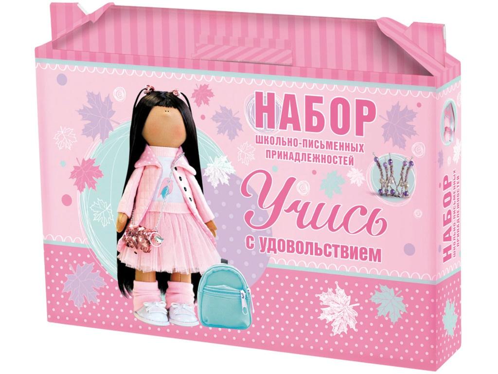 Набор Hatber Для первоклассника Тильда В подарочной упаковке Нп4_19805