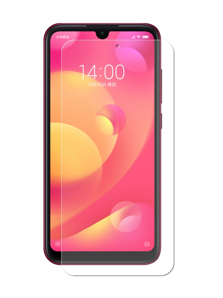 Защитное стекло Brosco для Xiaomi Redmi Note 7 0.3mm XM-RN7-SP-GLASS