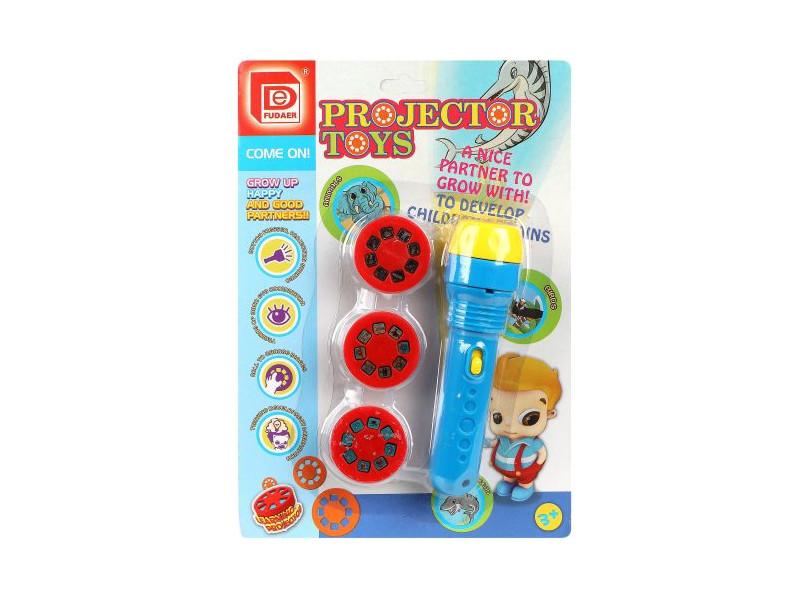 Диапроектор Shantou Gepai / Наша игрушка FDE012