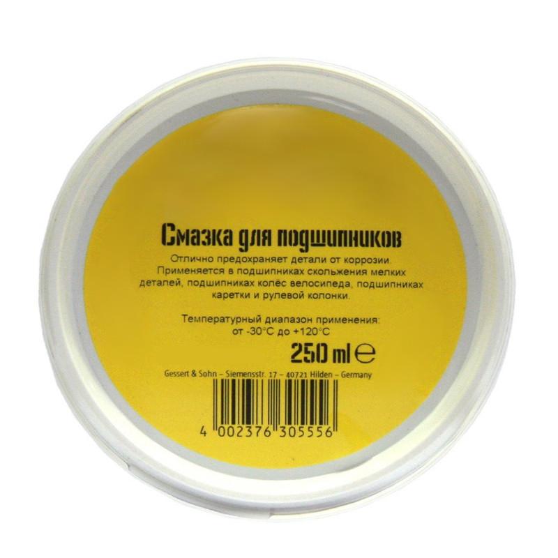 цена на Смазка для подшипников Hanseline Grese 250ml HANS_305556