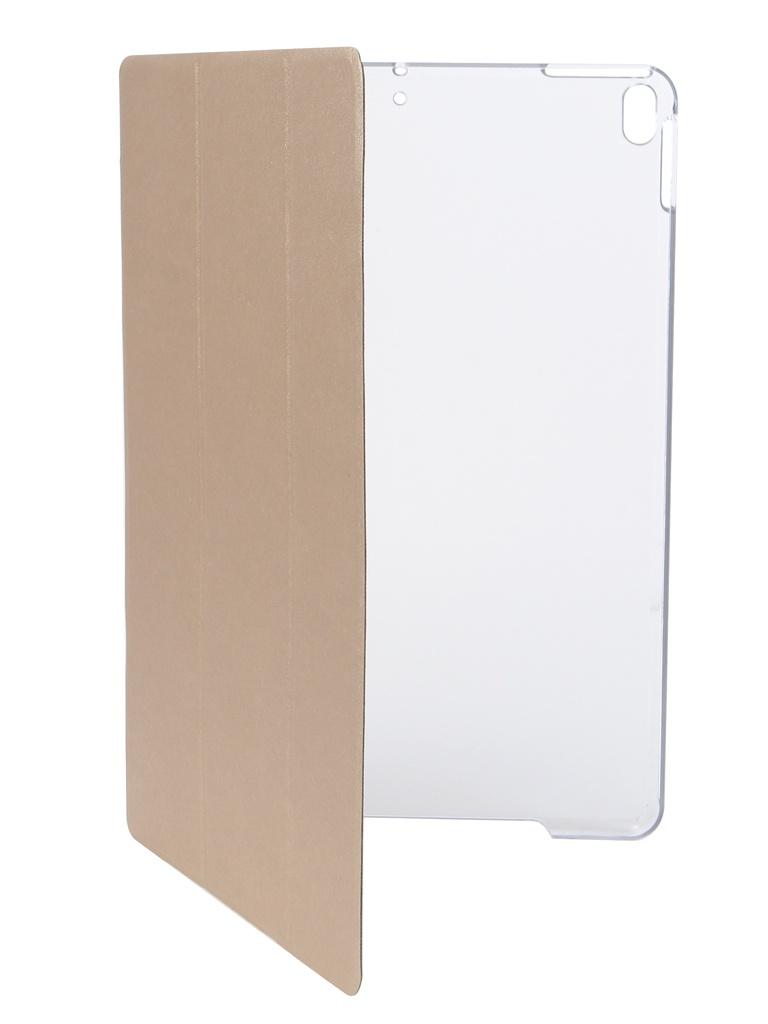 Аксессуар Чехол Activ для APPLE iPad Pro 10.5 TC001 Gold 98807 стоимость