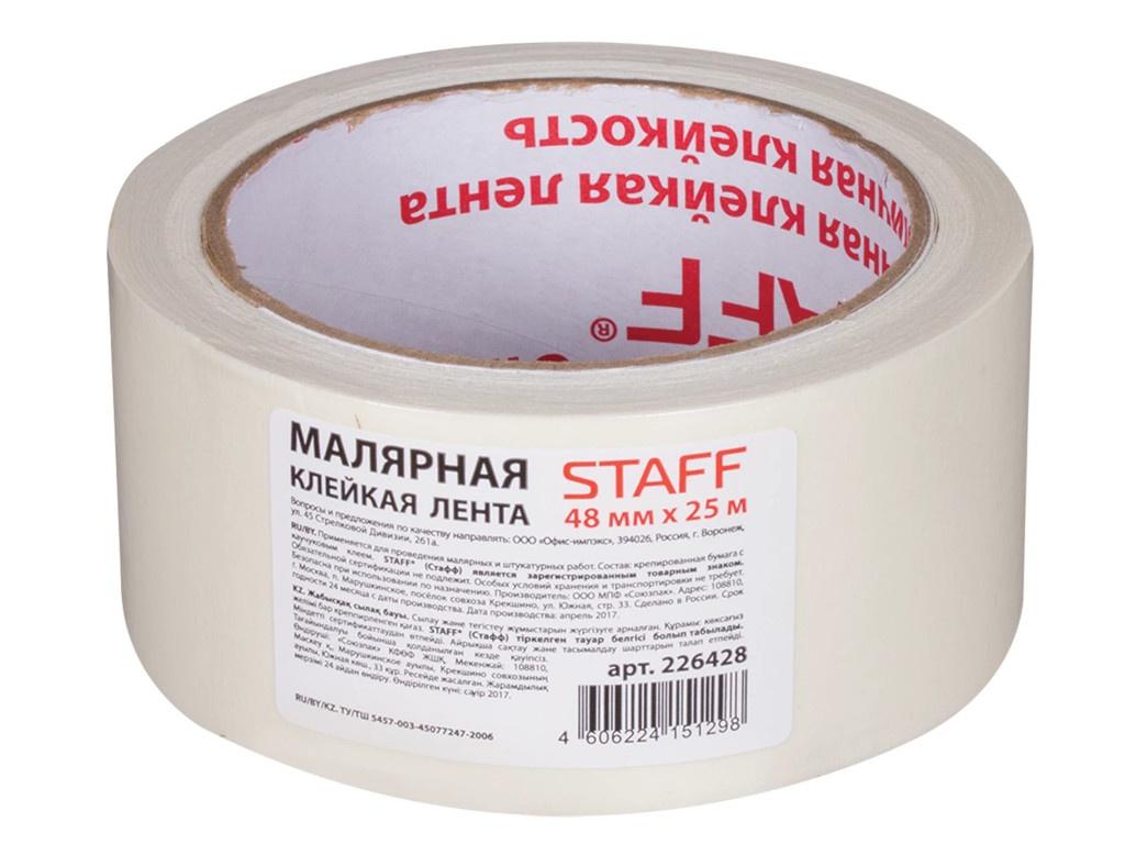 Клейкая лента Staff Малярная 48mm x 25m 226428