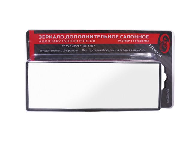 Зеркало заднего вида Autovirazh AV-012025