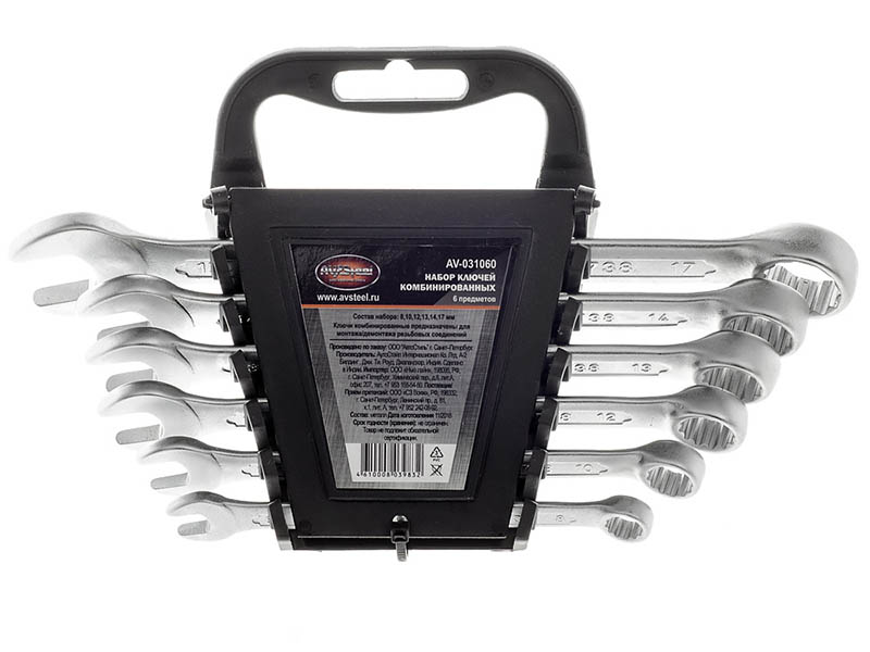 Набор ключей AV Steel AV-031060