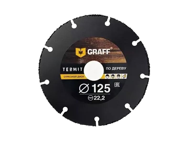 Диск Graff Termit 125 отрезной по дереву для УШМ 125x22.23mm