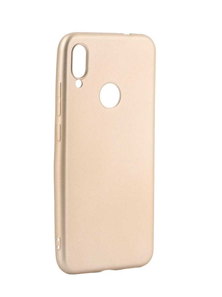 Аксессуар Чехол Gurdini для Xiaomi Redmi Note 7 Soft Touch Silicone Champagne 908374 аксессуар чехол для xiaomi redmi 6x mi a2 gurdini soft touch silicone blue 906609