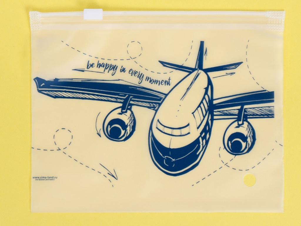 Пакет для хранения вещей Дарите Счастье Be happy 16x9cm 3929660