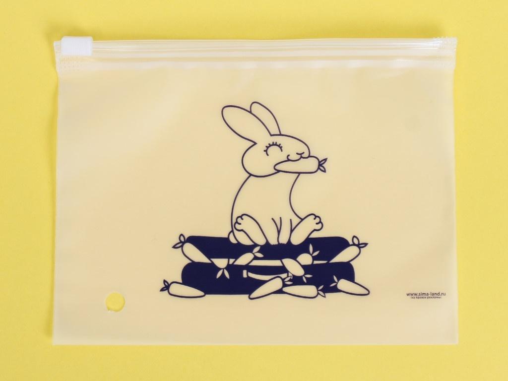 Аксессуар Пакет для хранения вещей Дарите Счастье Зайчик 16x9cm 3929657