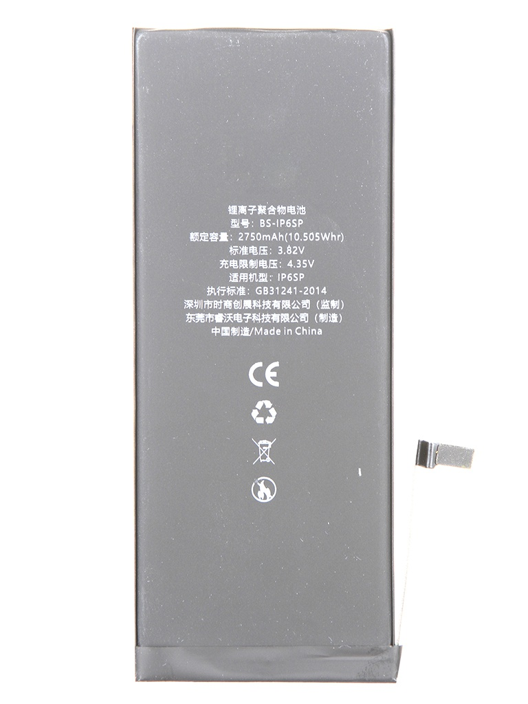 Аккумулятор Baseus 2750mAh для APPLE iPhone 6S Plus ACCB-AIP6SP
