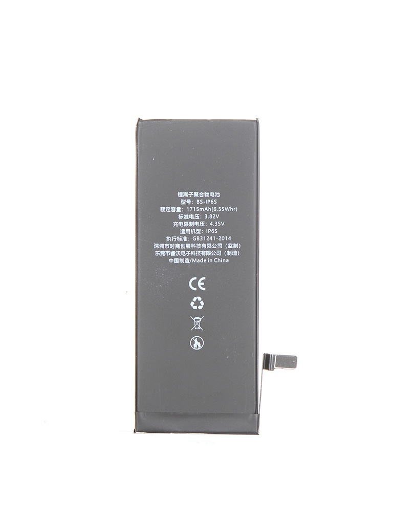 Аккумулятор Baseus 1715mAh для APPLE iPhone 6S ACCB-AIP6S