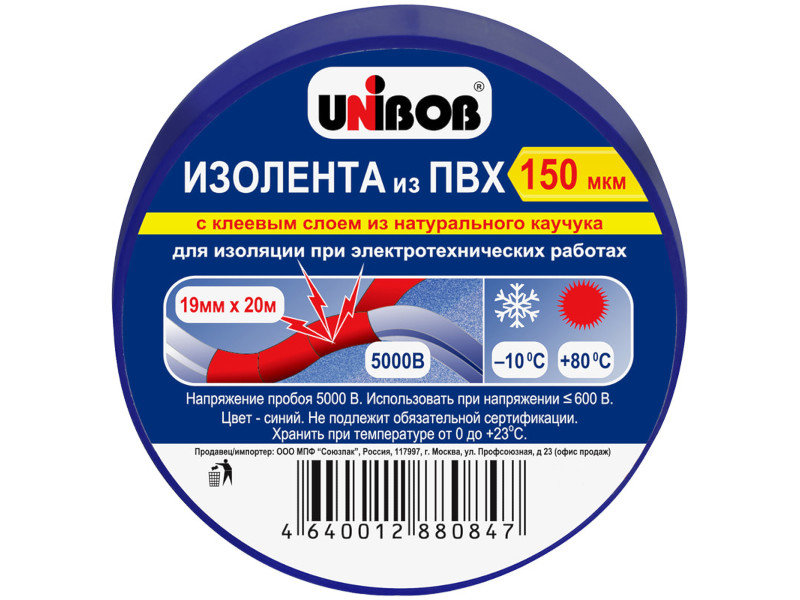 Unibob 19mm x 20m Blue 59493