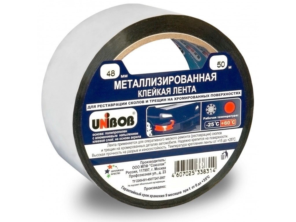 Лента Металлизированная клейкая лента Unibob 48mm x 50m 50125
