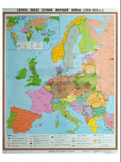 Карта односторонняя Глобусный мир Европа после Первой Мировой войны. 20088