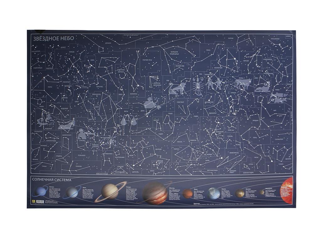 Карта Глобусный мир Звездного неба 30053
