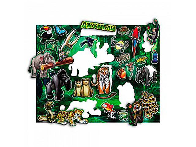 Пазл Глобусный мир Животный мир джунглей 30068 животный мир