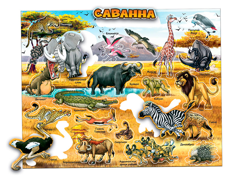Пазл Глобусный мир Животный саванны 30067