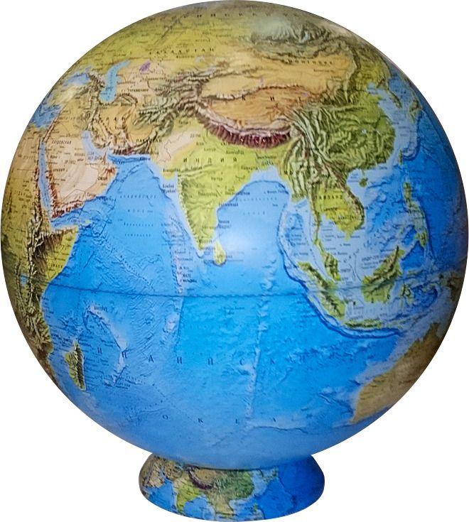 Глобус Глобусный мир Физический 640mm 10406 глобус глобусный мир 10406 с физической картой мира с подставкой синий диаметр 64 см