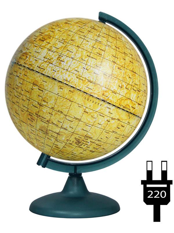 Глобус Глобусный мир Луны 250mm с подсветкой 10214