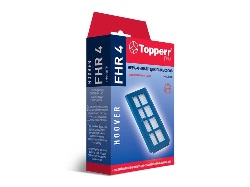 HEPA-фильтр Topperr FHR 4 для Hoover Capture