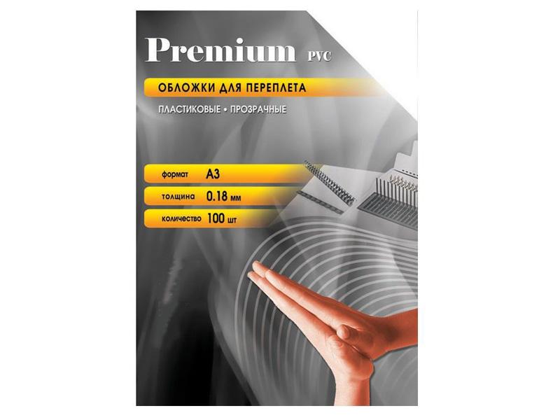 Обложки для переплета Office Kit A3 0.18mm 100шт Transparent-Smoky PSA300180
