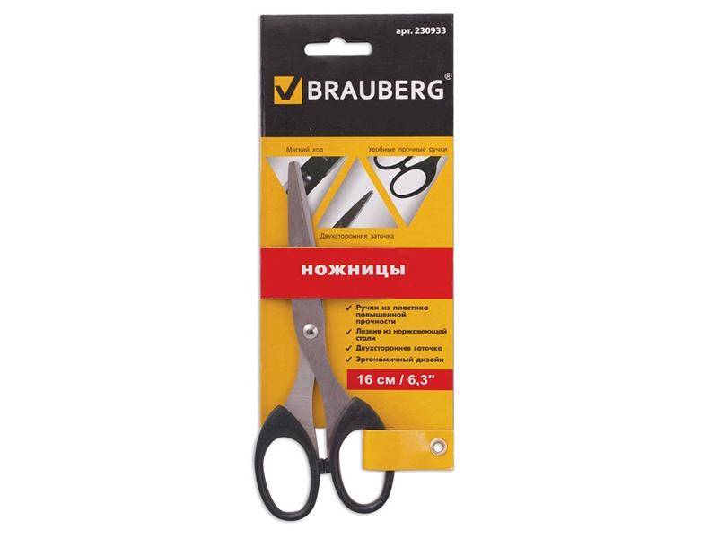Ножницы Brauberg Classic 160mm Black 230933