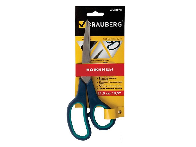 Ножницы Brauberg Soft Grip 216mm Grey-Green 230763