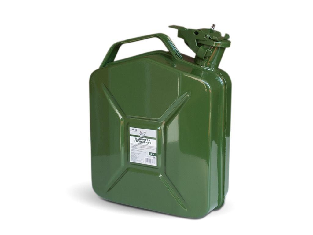 цена на Канистра AVS VJM-05 5L Green A07417S