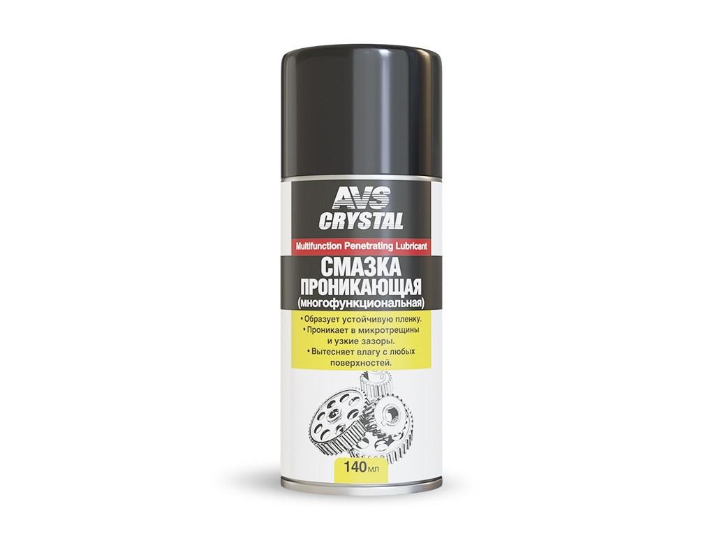 Смазка многофункциональная проникающая AVS AVK-159 140ml A78526S