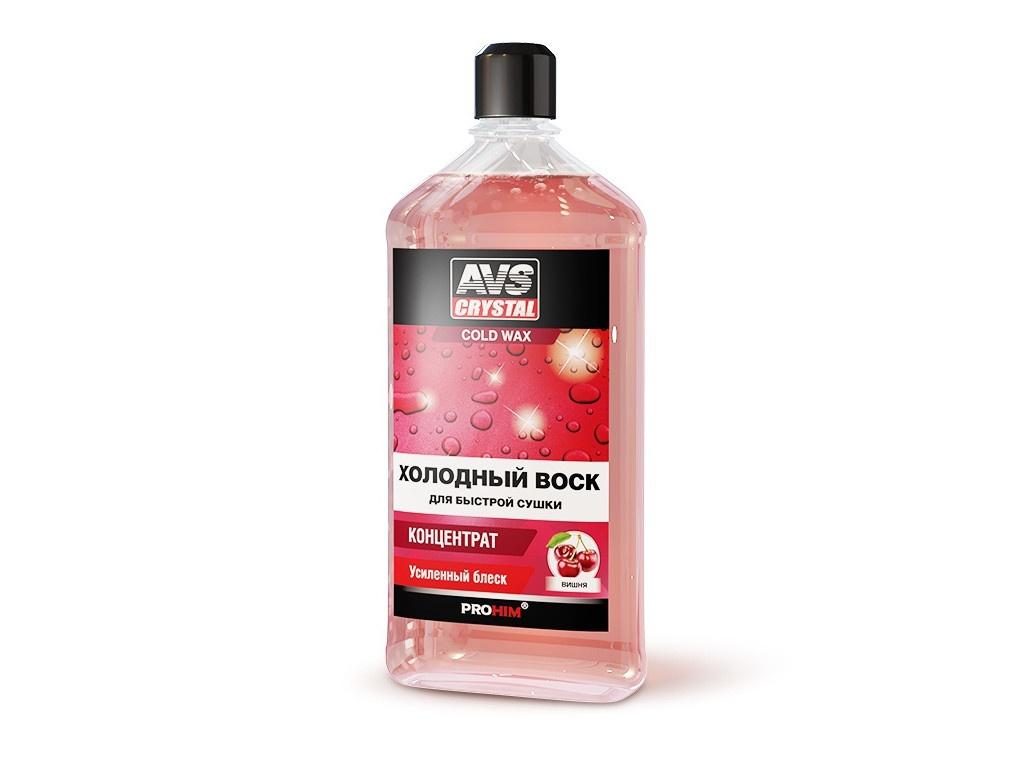 Холодный воск AVS AVK-708 500ml A07570S очиститель дисков avs avk 036 a78129s