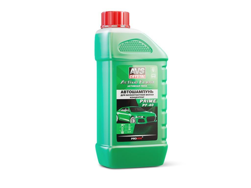 Автошампунь AVS PF-40 Prime Active Foam 1:4 1L A07542S автошампунь grass универсал апельсин 1l 111100 1