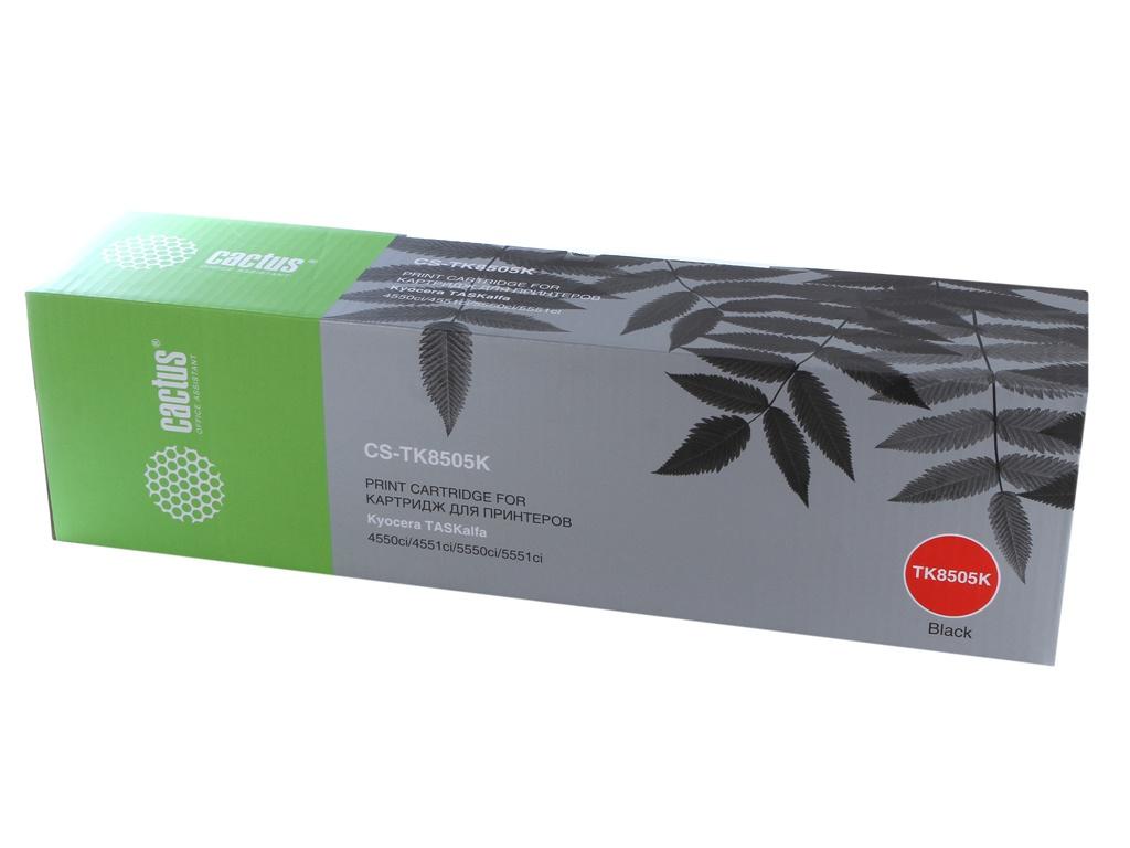 Картридж Cactus CS-TK8505K Black для Kyocera FS-4500CN/5550CN/TASKalfa 4551ci
