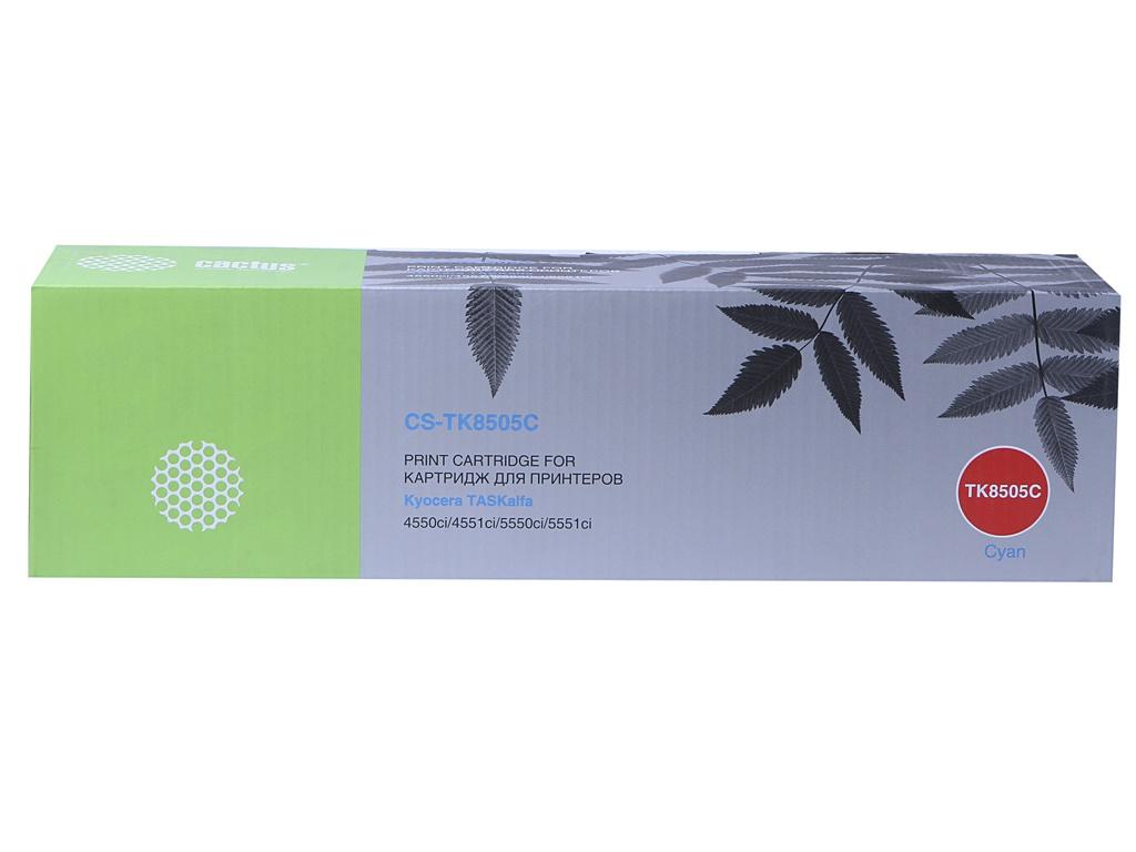 Картридж Cactus CS-TK8505C Cyan для Kyocera FS-4500CN/5550CN/TASKalfa 4551ci