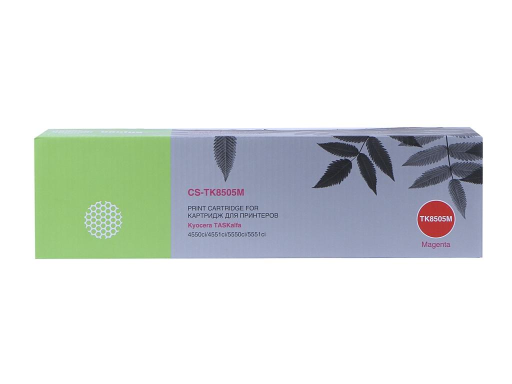 Картридж Cactus CS-TK8505M Purple для Kyocera FS-4500CN/5550CN/TASKalfa 4551ci
