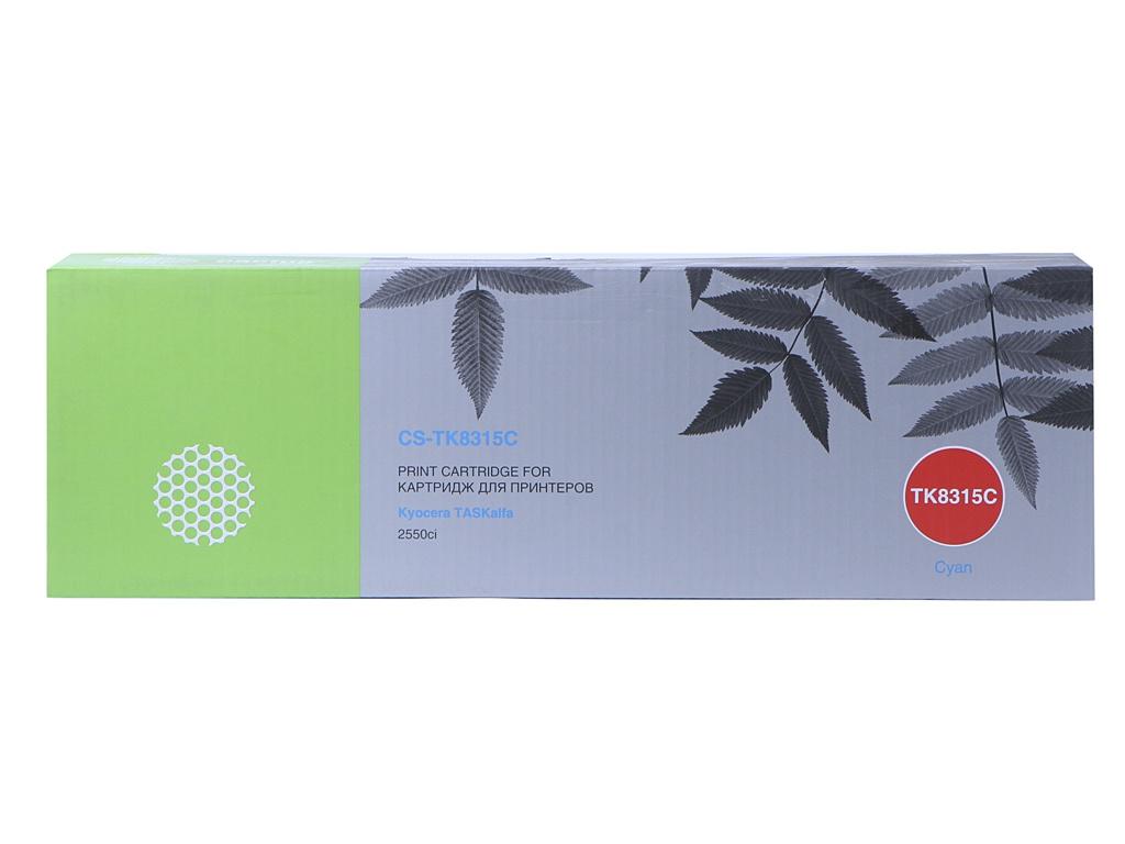 Картридж Cactus CS-TK8315C Cyan для Kyocera FS-Taskalfa-2550CI