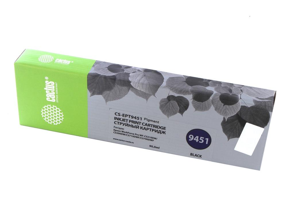 Картридж Cactus CS-EPT9451 Black для Epson WF-C5290DW/C5790DW