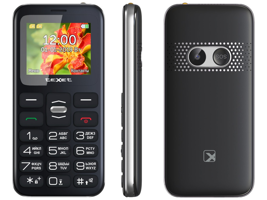 Сотовый телефон teXet TM-B209 Black