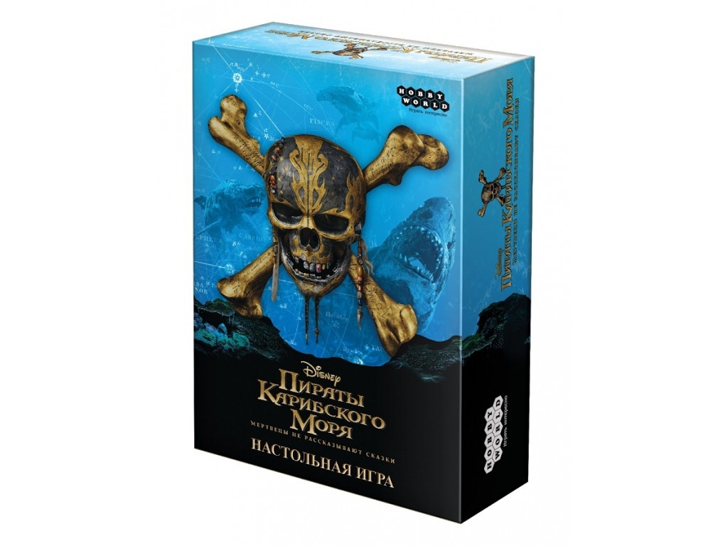 Настольная игра Hobby World Пираты Карибского моря: Мертвецы не рассказывают сказки 1751